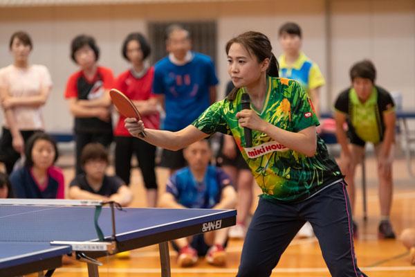 平野早矢香さん卓球講習会
