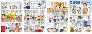 pamphlet_in_ol